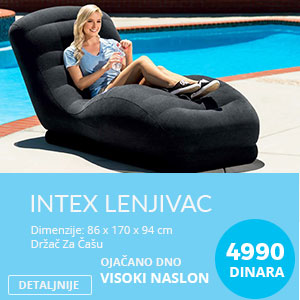 Intex Lenjivac Na Naduvavanje - Intex - Akcija