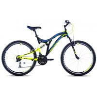 Mountain Bike MTB CTX260 26/18HT 912351-18 - Kliknite za detalje