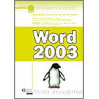 Word 2003 (283)