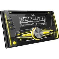 Auto Radio CD USB Player JVC KW-R510EY - Kliknite za detalje
