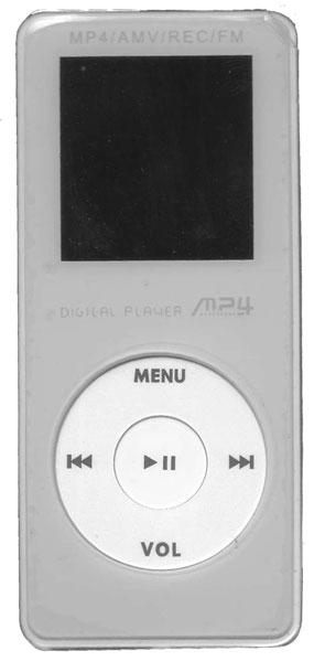 MP4 Player - 512 MB