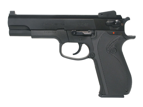 Airsoft replika Smith n Wesson M4505 320118 Metal Slide