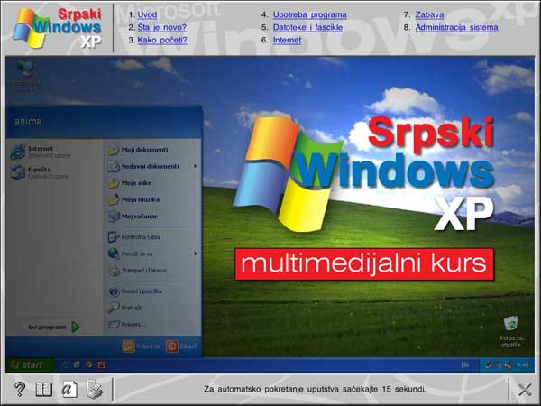 Multimedijalni kurs - Srpski Windows XP - Latinica